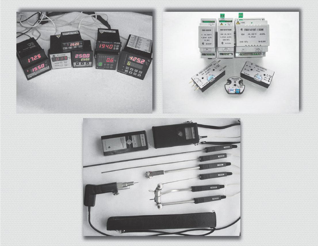 VI Термопреобразователи с унифицированным выходным сигналом, цифровые термометры, регуляторы, сигнализаторы температуры, системы